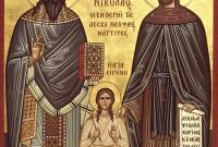 Vietile Sfintilor Martiri Rafael, Irina fecioara şi Nicole diaconul din insula Lesvos